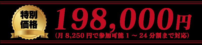 ubck01-01
